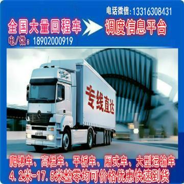 广州康亚物流有限公司(三部)