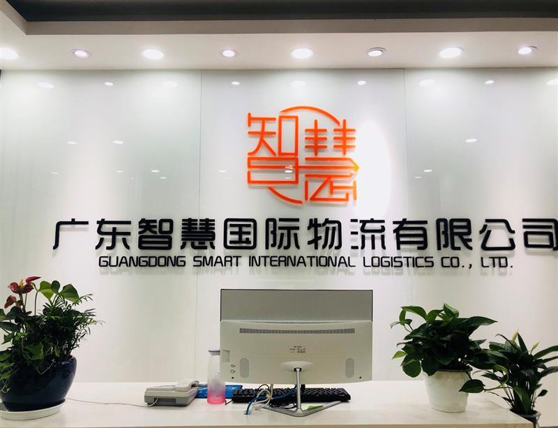 【图】广州 GUANGZHOU到三宝垄物流公司