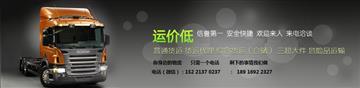 上海��v信息