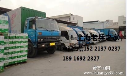 【图】上海到永康市衢州,物流配货站直达永康17.4米车,4,2米车