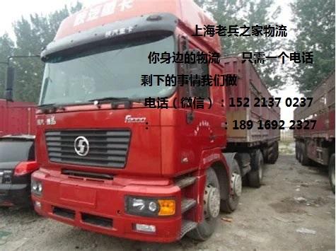 【图】上海货车9.6米出租湘潭配货站-上海老兵之家物流有限公司