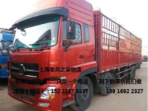 【图】4.2米至17.5运输、南京至威海专线、兰州回程车、配货车