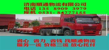 【图】沪Ae339f,大连到盘锦-古治-南通-上海两地返程车货车,大连空车找货源
