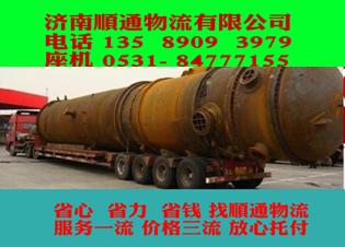 【�D】青�u至上海回�^��拔打13589093979