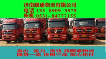 南京车辆信息