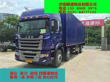 上海顺通物流有限公司