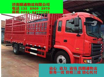 【图】鲁Aer555,济南到房山区货车,济南空车找货源