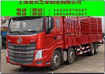【图】川L91348,上海到惠山区,巢湖市,麻城市回程车货车,上海空车找货源