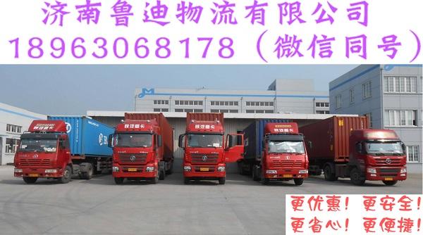 【图】大小货车出租价格优惠专业的山东物流公司加大型车队合作