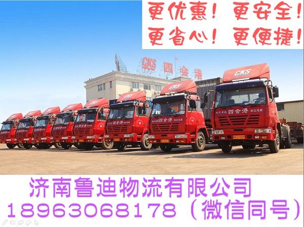 【图】回程车队,零担整车,物流配货中心,搬家托运设备运输