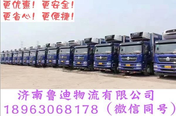 【图】山东-广东空车配货站专业找车货车拉货4.2米高栏