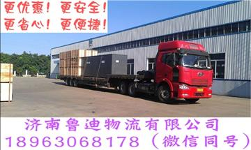 【�D】�B12387,�|�到浙江 ��水,金�A,�_州��,�|�空�找�源