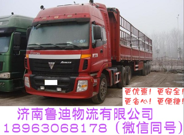 【图】货车长期出租4.2米6.8米9.6米13.5米平板高栏车物流