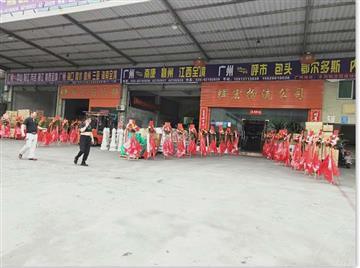 广州直达贵阳物流公司