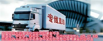 深圳市正龙天下物流有限公司(二部)