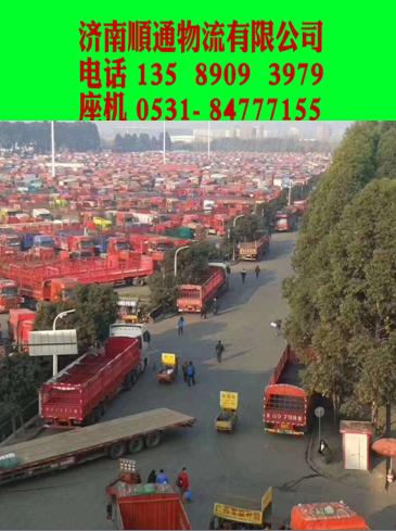 【图】两个返程车队运输-济南顺通物流有限公司