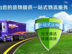 【图】武汉到长沙物流公司15827502981-武汉市东西湖腾佑货运信息经营部