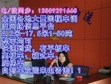 深圳市正龙天下物流有限公司1