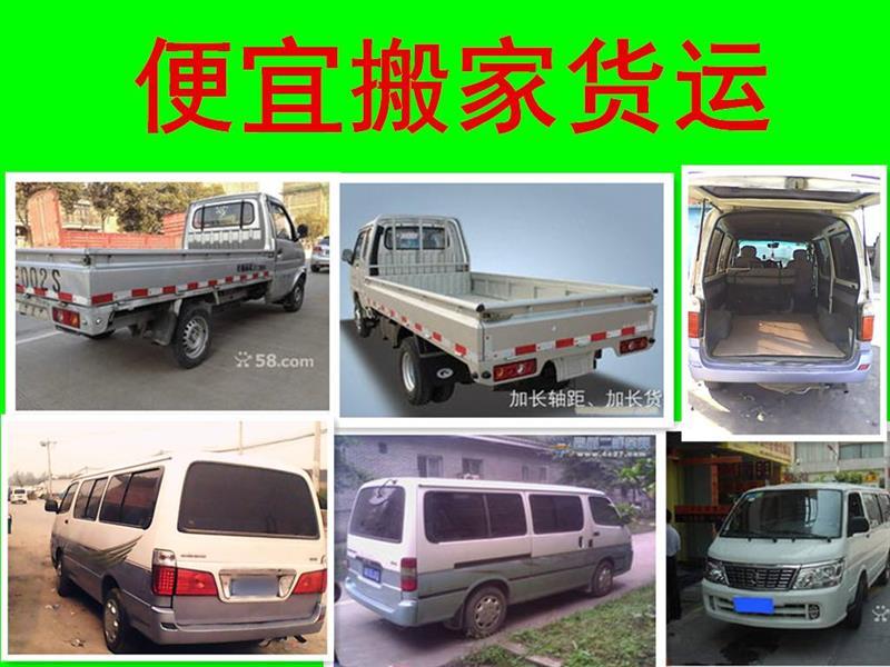 武汉到柳州物流公司15827502981