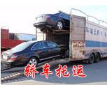 【图】武汉到武昌区物流货运-武汉市东西湖腾佑货运信息经营部