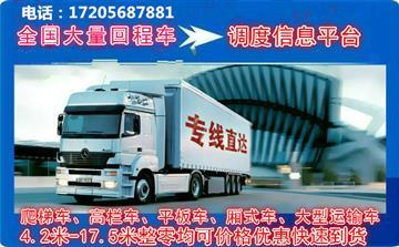 深圳市正龙天下物流有限公司总部