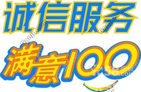 【图】武汉到青海海北刚察县物流货运专线物流搬家-武汉市东西湖腾佑货运信息经营部