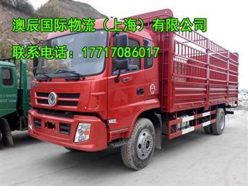 上海至宁波配货部-上海整车零担物流公司