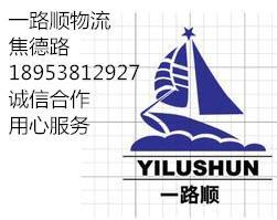 泰安货车租赁公司  泰安货车出租公司  泰安货车运费咨询
