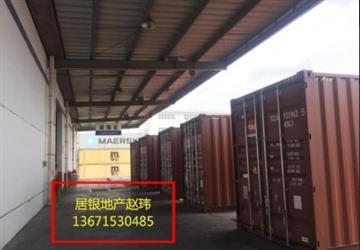 上海奉贤原房东1万平高标准仓库带平台带雨棚出租可分租