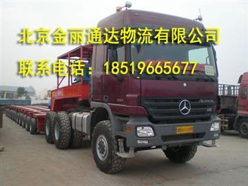 北京金丽通达物流有限公司