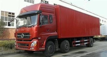广州到防城物流专线及货物运输-红顺物流靠谱