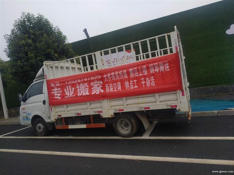 巩义彦峰搬家公司收费低但搬家服务毫不逊色