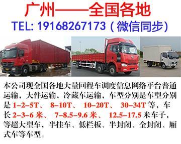 广州市康亚物流有限公司(2)