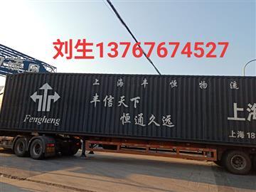 上海到天津物流专线