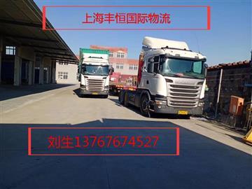 嘉兴到杭州物流专线回程车运输大件整车