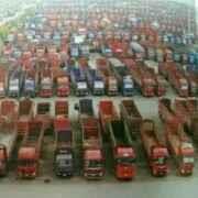 全国货车调度平台(绍兴联创物流天下)