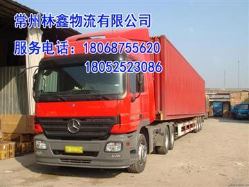 常州到北京物流公司 常州整车零担货运