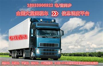 广州恒太物流有限公司(大件运输)