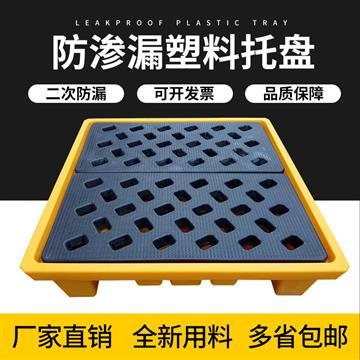 辽阳化工塑料托盘厂家,盛漏平台-沈阳兴隆瑞