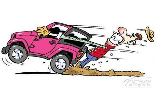 上坡定点停车和起步技巧|定点停车技巧|坡道定点停车技巧|定点停车图解