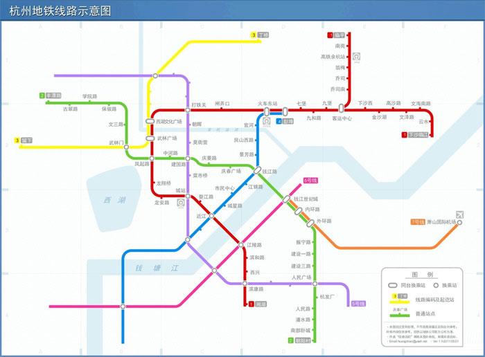 杭州城市总体规划:2020年前后杭州建成5条地铁线路