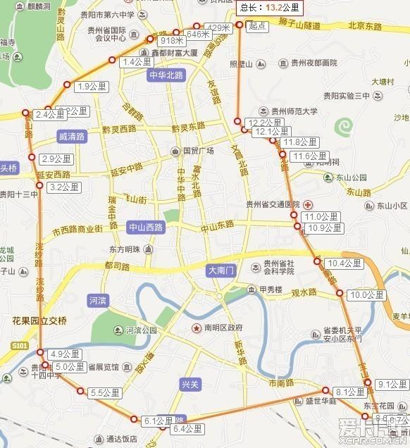 贵阳市一环线内机动车辆尾号限行规定