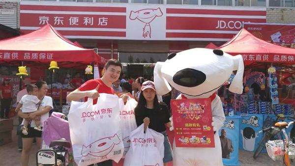 刘强东要彻底消除对农村的价格歧视,在农村开50万家店