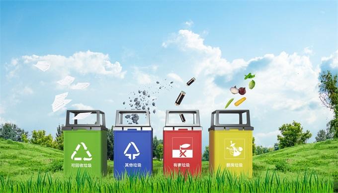 9月1日起!西安垃圾分类实施 企业违反规定最高罚2万元
