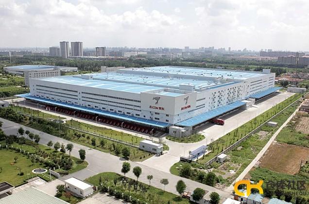 """京东上海""""亚洲一号""""现代化物流中心-物流仓储运营全流程"""
