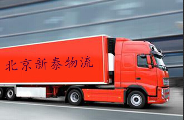 北京到武汉物流专线搬家(图)